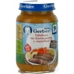 Puree Gerber Homemade beef with carrots without starch and salt for 9+ month old babies glass jar 200g Finland