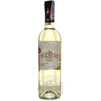 Wine ayren Palacio de anglona white semisweet 11% 750ml glass bottle Spain - buy, prices for Novus - image 1