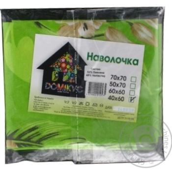 Наволочка Домікус 40*60