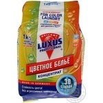 Стиральный порошок Люксус Профешнал Цветное Бельё концентрат для всех типов стирки 1000г