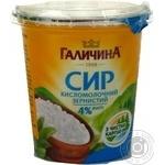 Творог Галичина кисломолочный зернистый 4% 350г Украина