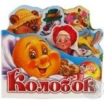 Book Ranok Ukraine