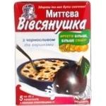 Каша Овсянушка со сливками и черносливом 45г х 5шт Украина
