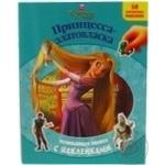Книга Рапунцель.Принцесса-златовласка.Развивающая книжка с наклейками. Disney