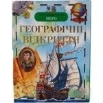 Книга Географічні відкриття Перо