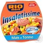 Fish tuna Rio mare canned 160g Italy