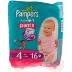 Diaper Pampers Active girl for children 9-14kg 16pcs 480g