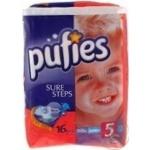 Diaper Pufies Sure steps for children 11-25kg 16pcs 500g Bulgaria