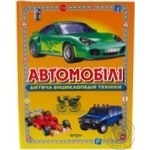 Book Pero publishing house for children Ukraine