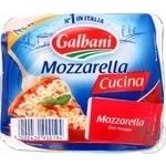 Сыр Гальбани Моцарелла Кучина для пиццы 45% 125г Италия
