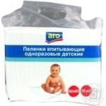 Aro For Children Diapers