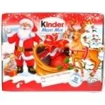 Kinder Christmas gift chocolate candy 219,5g