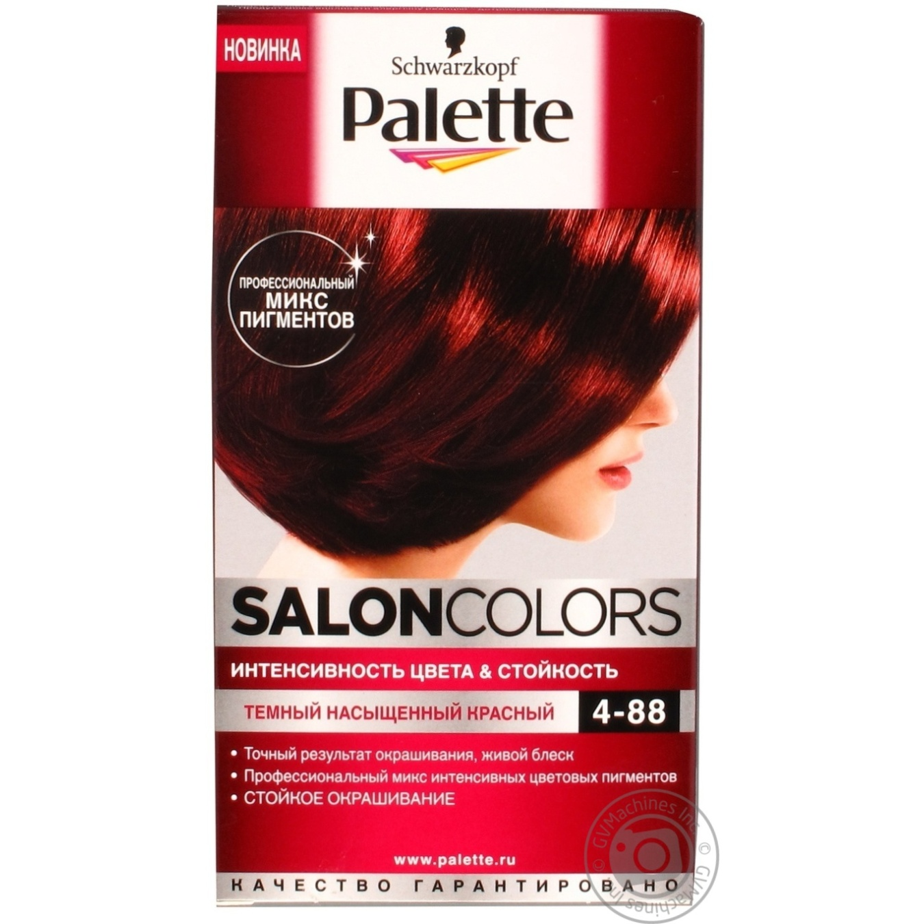 Cream Paint Palette Salon Colors Dark Rich Red For Hair Germany