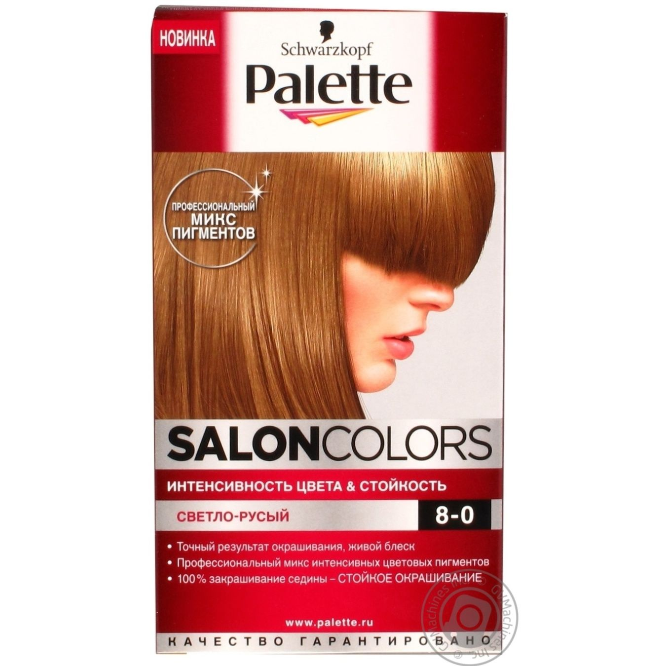 Cream Paint Palette Salon Colors Light Light Brown For Hair Germany
