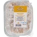 Turkish delight Confectionery constantinople with nuts 180g Ukraine