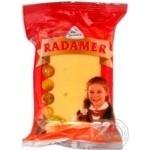 Сыр Спомлек Радамер сычужный твердый 45% 250г Польша