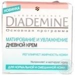 Cream Diademine for women