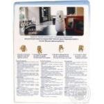 Освіжувач повітря Glade Декор Джерельна свіжість автоматичний 1шт. - купити, ціни на Novus - фото 2