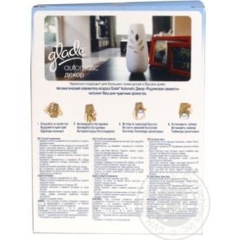 Освежитель воздуха Glade Декор Родниковая свежесть автоматический 1шт. - купить, цены на Novus - фото 2