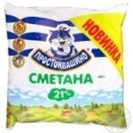 Сметана Простоквашино 21% 405г пленка Украина