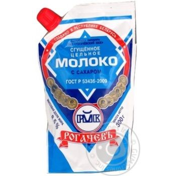 Rogachev With Sugar Condensed Milk 8,5% 300g - buy, prices for Novus - image 7