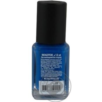 Лак Nogotok Style color №230 12мл - купить, цены на Novus - фото 2