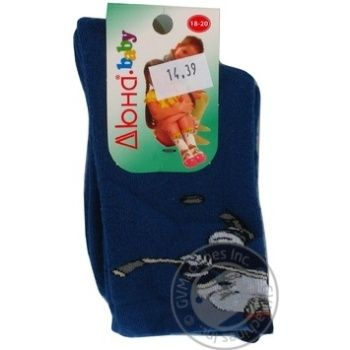 Duna Blue Children's Socks 18-20s