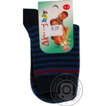 Носки детские Дюна белые размер 16-18 456 - купить, цены на Фуршет - фото 8