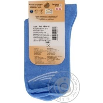Duna Light Gray Children's Socks 22-24s - buy, prices for Furshet - image 2