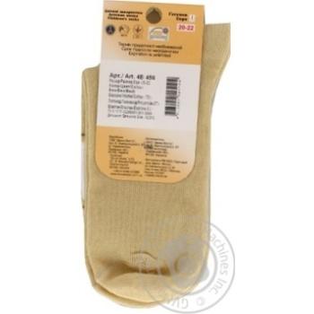 Duna Light Gray Children's Socks 22-24s - buy, prices for Furshet - image 7