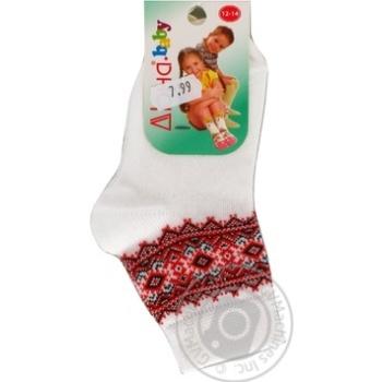 Носки детские Дюна белые размер 14-16 456 - купить, цены на Фуршет - фото 1