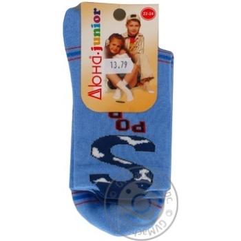 Носки детские Дюна голубые размер 22-24
