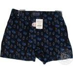 Elian Shorts Man's Underwear