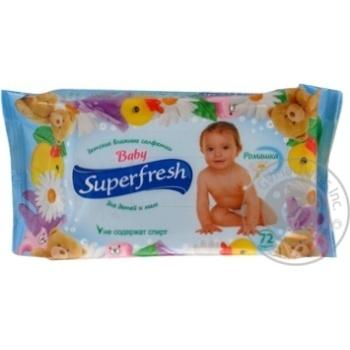 Салфетки влажные Superfresh для детей и мам 72шт
