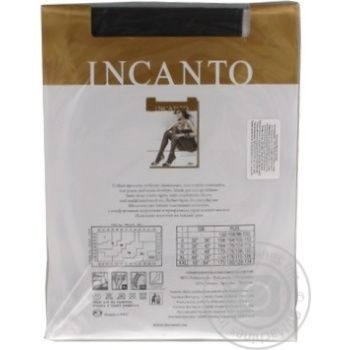 Колготки жіночі Incanto Cosmo 40 grafite 4 - купить, цены на Novus - фото 7