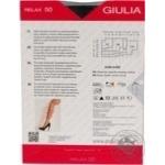Колготи жіночі Giulia Релакс 50 неро 4 - купить, цены на Novus - фото 4