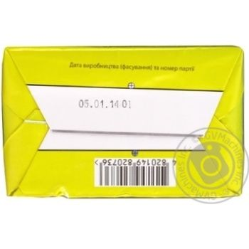 Sweet cream butter Club syru Child's Selyanske 73% 200g - buy, prices for Auchan - image 2