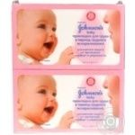 Pads Johnsons baby for mother 30pcs