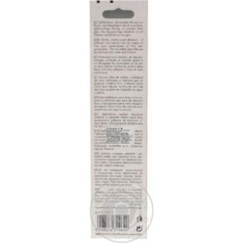 Пилочка для нігтів Titania складна 2 кол.1251 - купити, ціни на Novus - фото 4