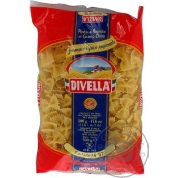 Макарони Divella Farfallette 500г