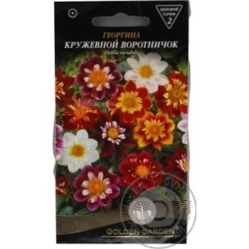 НасінняGG Квіти Жоржина Мереживний комірець,0,3г