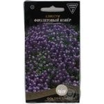 Насіння Квіти Лобулярія Фіолетовий килим Golden Garden 0,2г