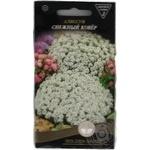 Насіння Квіти Лобулярія Сніжний килим Golden Garden 0,2г
