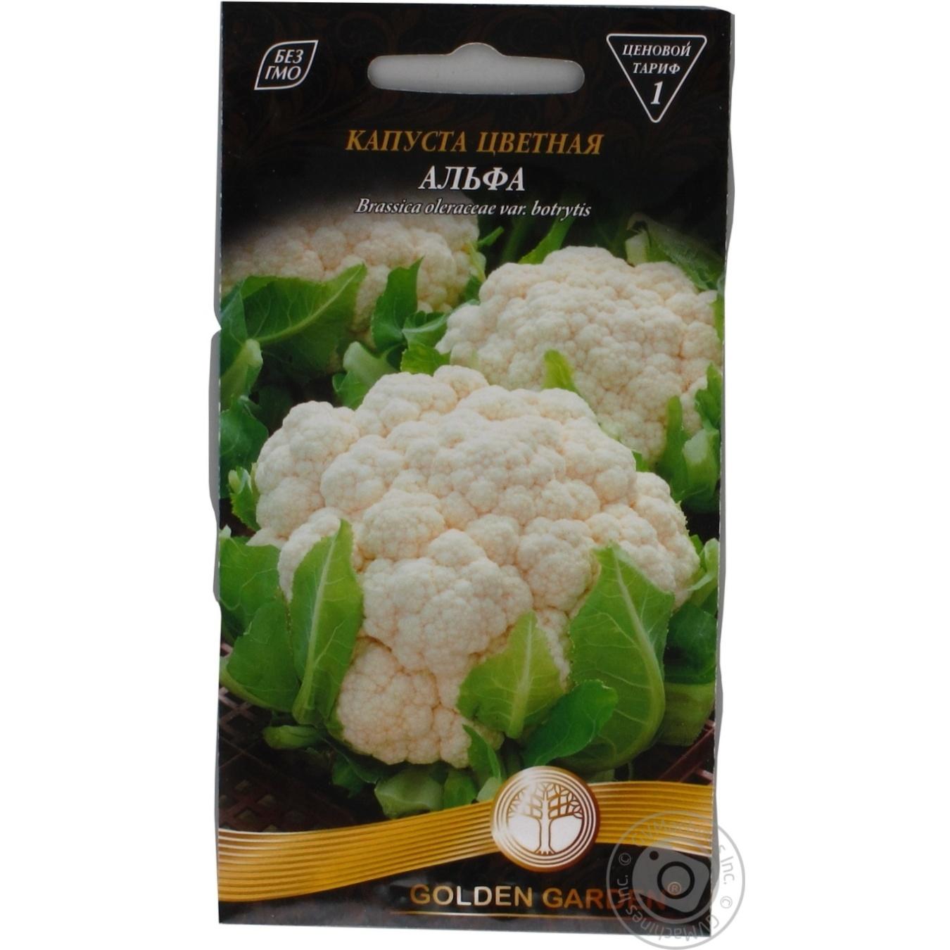 Насіння Капуста цвітна Альфа Golden Garden 0 6831f95455f45