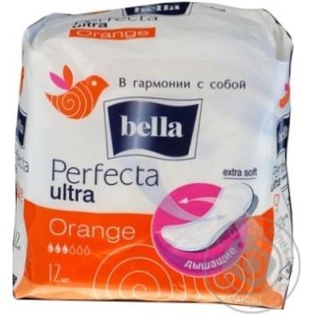 Прокладки гігієнічні Bella Perfecta Ultra Orange soft 12шт