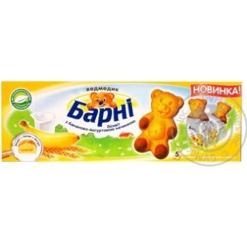 Тістечко Ведмедик Барні бісквітне з бананово-йогуртовою начинкою 5шт 150г - купити, ціни на МегаМаркет - фото 1