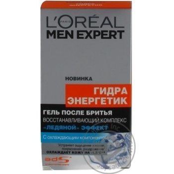Бальзам після гоління Loreal Men Expert Гідра Енергетик 100мл