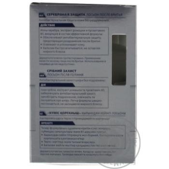 Лосьон Nivea Men Серебряная защита антибактериальный после бритья 100мл - купить, цены на МегаМаркет - фото 2