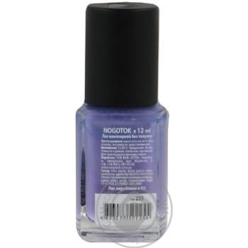 Лак Nogotok Style color №235 12мл - купить, цены на Novus - фото 3