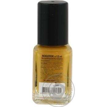 Лак для нігтів Nogotok Style Color №060 12мл - купити, ціни на Novus - фото 8